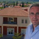 Δήμος Νεμέας: Υποβολή αιτήσεων για πρόσβαση σε τηλεοπτικούς σταθμούς ελεύθερης λήψης εθνικής εμβέλεια