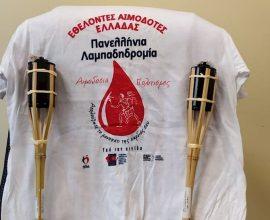 Δήμος Δεσκάτης: 18η Πανελλήνια Λαμπαδηδρομία Εθελοντών Αιμοδοτών Ελλάδος