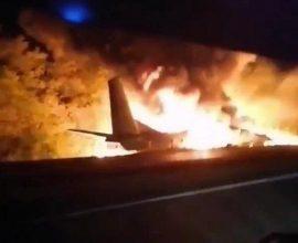 Τραγωδία στην Ουκρανία: Συντριβή στρατιωτικού αεροσκάφους,τουλάχιστον 22 νεκροί