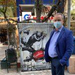 Καλλιτέχνες ζωγραφίζουν τα ΚΑΦΑΟ του ΟΤΕ στο Εμπορικό Κέντρο του Δήμου Κατερίνης