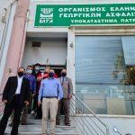 ΠΔΕ: Τρεις Αντιπεριφερειάρχες στον ΕΛΓΑ για τις ζημιές που υπέστησαν οι αγρότες  από τον «Ιανό»