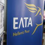 Τα Ελληνικά Ταχυδρομεία δίπλα στους πληγέντες της Καρδίτσας