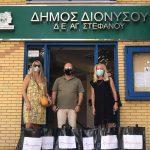 Δήμος Διονύσου: Ολοκληρώθηκε η συγκέντρωση και αποστολή βοήθειας προς τους πληγέντες της Καρδίτσας