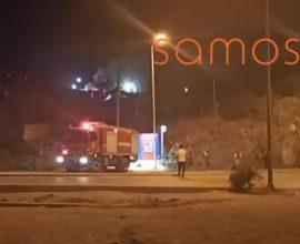 ΤΩΡΑ: Νέα φωτιά στο ΚΥΤ Σάμου