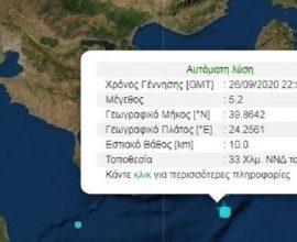 Ισχυρός σεισμός 5,2 Ρίχτερ ανοιχτά της Χαλκιδικής