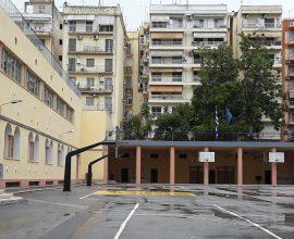 Δήμος Θεσσαλονίκης: Μπαίνουν οι βάσεις για την αναβάθμιση των ιστορικών σχολικών συγκροτημάτων σε Ικτίνου και Συγγρού