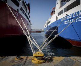 Απεργία στο λιμάνι του Πειραιά σήμερα