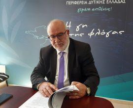 ΠΔΕ: Σημαντικές αποφάσεις στη συνεδρίαση της Οικονομικής Επιτροπής