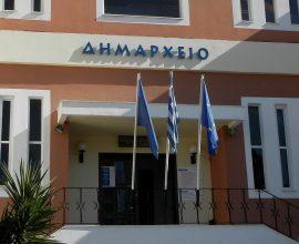 ΥΠΕΣ: 42 εκ. ευρώ περισσότερα για αθλητισμό, λιμενικά έργα και αδέσποτα στους Δήμους από «Φιλόδημο ΙΙ»