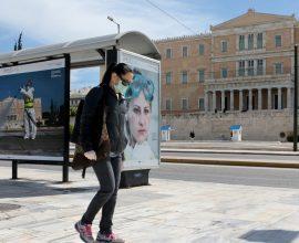 Κορονοϊός: Στο τραπέζι μέτρα για περιορισμό μετακινήσεων και κοινωνικών επαφών