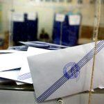 Δήμος Βορείων Τζουμέρκων: Εκλογές στο Προσήλιο για την ανάδειξη Προέδρου