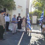 Δήμος Αγ. Βαρβάρας: Η 29η Σεπτεμβρίου Ημέρα Τιμής και Μνήμης για τα θύματα της ναζιστικής θηριωδίας