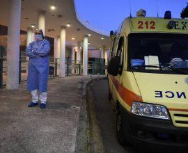 Σταθερά σε υψηλά επίπεδα: 218 νέα κρούσματα,3 νεκροί,68 διασωληνωμένοι