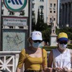 Οδεύουμε για νέα μέτρα στην Αττική – Τι ειπώθηκε στη σημερινή σύσκεψη