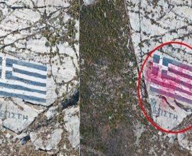 ΥΠΕΞ: «Καταδικάζουμε απερίφραστα την προσβολή της Ελληνικής σημαίας στο Καστελόριζο»
