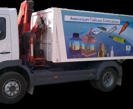 Ο Δήμος Θηβαίων ψάχνει… συμπαίκτες για την ανακύκλωση γυάλινων συσκευασιών