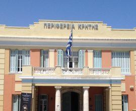 Έργα 2,67 εκ. ευρώ για την προβολή και προώθηση σημαντικών μνημείων της Κρήτης