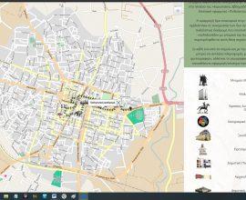 Ψηφιακή ποδηλατάδα στην ιστορία και τον πολιτισμό της Καρδίτσας