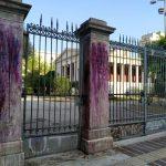 Αντιγκράφιτι από τον Δήμο Αθηναίων στο Εθνικό Μετσόβιο Πολυτεχνείο