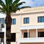 """Δήμος Λουτρακίου: Ένα ακόμη έργο εντάχθηκε στο Πρόγραμμα """"ΦΙΛΟΔΗΜΟΣ ΙΙ"""" του Υπουργείου Εσωτερικών"""