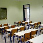 Δήμος Καρδίτσας: Επαναλειτουργεί το 5ο Δημοτικό σχολείο