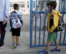 Κορoνοϊός: Η ανανεωμένη λίστα του Yπουργείου Παιδείας με τα σχολεία που θα μείνουν κλειστά