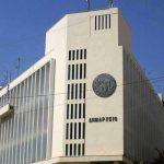 Δήμος Αγρινίου: Συγκέντρωση τροφίμων για τους πληγέντες κατοίκους του Νομού Καρδίτσας