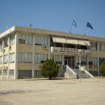 Δήμος Ασπροπύργου: Οικονομική ενίσχυση για τους οικονομικά αδύναμους Επιτυχόντες των Πανελλαδικών Εξετάσεων 2020