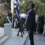 Ο Δήμος Σύρου – Ερμούπολης εορτάζει την Εθνική μας Επέτειο με την ιστορική Φιλαρμονική Ορχήστρα