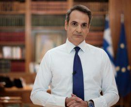 Κορονοϊός: Στις 15:00 ανακοινώνει τα νέα μέτρα ο Πρωθυπουργός