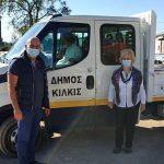 Δήμος Κιλκίς: Παραδόθηκε ανθρωπιστική βοήθεια στην πληττόμενη Καρδίτσα