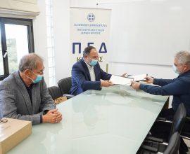 Συμμαχία ΠΕΔ Κρήτης και ΙΤΕ με στόχο την βελτίωση της ποιότητας ζωής των πολιτών