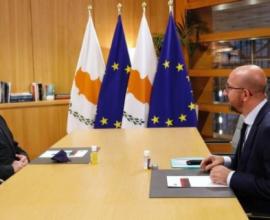 Αναστασιάδης: «Χρειαζόμαστε αποφασιστική απάντηση στις παράνομες γεωτρήσεις της Τουρκίας στην κυπριακή ΑΟΖ»