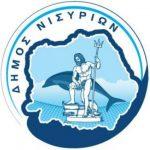 Ο Δήμος Νισύρου κοντά στον πολίτη με χρήσιμες συμβουλές εξοικονόμησης ενέργειας