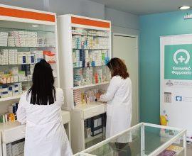 Η δράση του Κοινωνικού Φαρμακείου του Δήμου Χαλανδρίου το μήνα Οκτώβριο