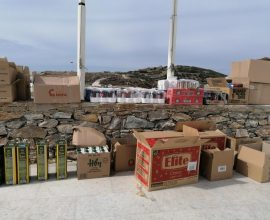 Δήμος Αμοργού: Διάθεση τροφίμων από το «Ίδρυμα Σταύρος Νιάρχος»