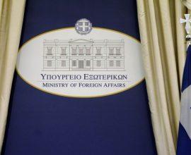 Διπλωματική κλιμάκωση των Αθηνών- Διάβημα στην Άγκυρα
