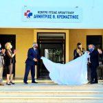Περιφέρεια Ν. Αιγαίου: Oνοματοδοσία του Κέντρου Υγείας Αρχαγγέλου σε «Δημήτρης Κρεμαστινός»