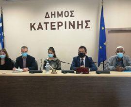 Δήμος Κατερίνης: Σε τροχιά υλοποίησης το έργο κατασκευής οργανωμένου οικισμού προσωρινής μετεγκατάστασης  των Ρομά