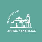 Θετικό κρούσμα στο 3ο ΓΕΛ – Ενεργοποίηση υγειονομικών πρωτοκόλλων από τον Δήμο Καλαμάτας