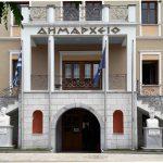 Ο Δήμος Μεγαλόπολης κοντά στον πολίτη – Χρήσιμες συμβουλές για την εξοικονόμηση ενέργειας
