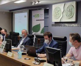 Η Δυτική Ελλάδα, πρώτη Περιφέρεια που ολοκληρώνει το Πλάνο Ανάπτυξης της Ηλεκτροκίνησης
