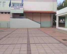 Δήμου Αμφίκλειας – Ελάτειας: Ολοκληρώθηκαν οι εργασίες εξωτερικού βαψίματος του Νηπιαγωγείου και Δημοτικού Σχολείου Ελάτειας