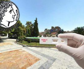 Συναγερμός στις Σέρρες- Έκτακτη σύσκεψη με Χαρδαλιά -Τζιτζικώστα- δημάρχους