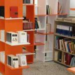Δήμος Περιστερίου: Λειτουργία Λέσχης Ανάγνωσης Ενηλίκων 2020 – 2021