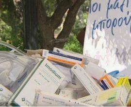 Συγκέντρωση φαρμάκων και υγειονομικού υλικού για το Κοινωνικό Φαρμακείο του Δήμου Γλυφάδας