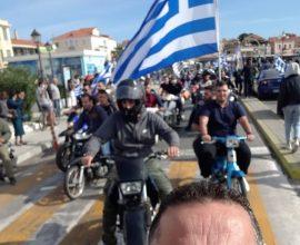 Μεγαλειώδης πορεία στη Μυτιλήνη παρά το κλίμα εκφοβισμού