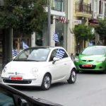 ΤΩΡΑ Μηχανοκίνητη πορεία και στην Κοζάνη, για το ΟΧΙ (ΒΙΝΤΕΟ)