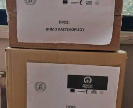 Νέα αποστολή ιατροφαρμακευτικού υλικού από τον Δήμο Φυλής στο Καστελλόριζο