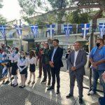 Δήμος Ανδραβίδας-Κυλλήνης: Καταθέσεις στεφάνων πραγματοποίησαν οι μαθητές των σχολικών μονάδων των Λεχαινών